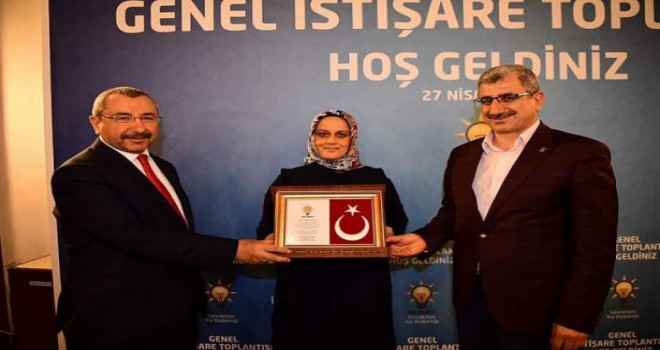 AKP kadın kolları başkanının arsasına belediyeden jet hızıyla trampa