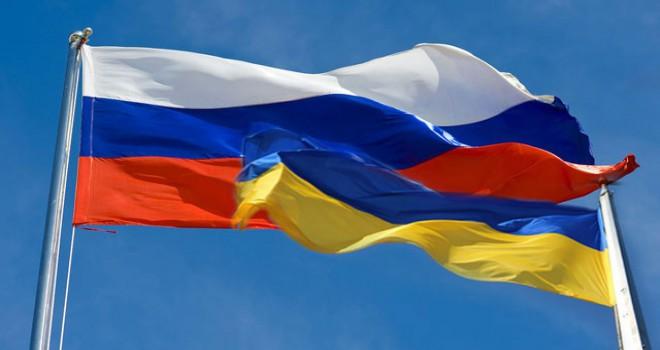 Ukrayna Ordusu: Rusya iki gemimize ateş açtı