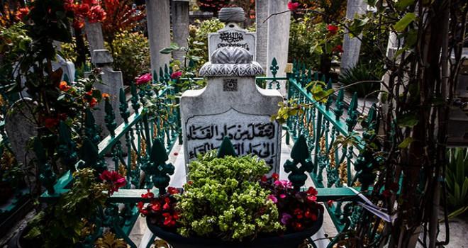 Mehmed Zahid Kotku'nun ölümünün 38. yıl dönümü