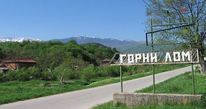 Bulgaristan' o mayınları iade edecek