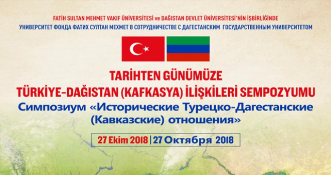 Türkiye ile Dağıstan arasındaki ilişkiler FSVMÜ'de ele alınacak