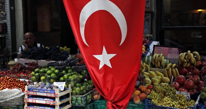 Merkez Bankası'nın yıl sonu enflasyon beklentisi yüzde 24.45'e yükseldi