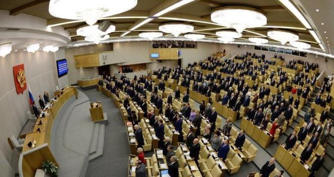 Rusya'dan, Avrupa Konseyi'nden çekilme açıklaması