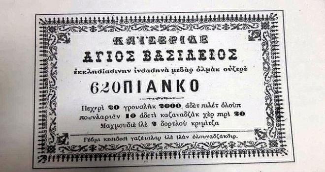 Anadolu'da ilk piyango çekilişi 1850'de Kayseri'de