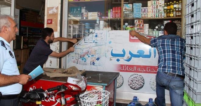 Suriyeli patronların yüzde 71'i ülkelerine dönmek...