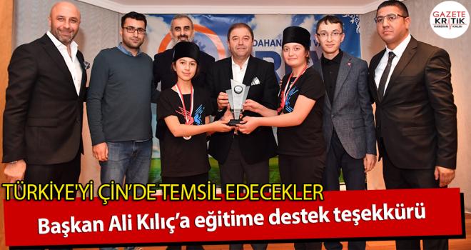 Başkan Ali Kılıç'a eğitime destek teşekkürü