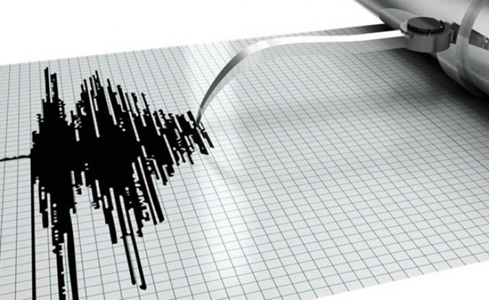 Adıyaman Samsat merkezli 5.5 büyüklüğünde deprem